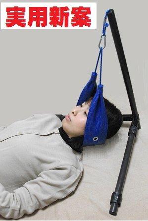 首ストレッチャー 振り子式快眠枕