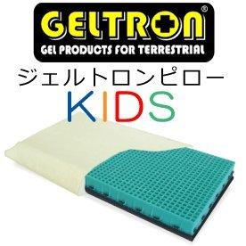 ジェルトロン ピローKIDS(キッズ)こども用 約W37×L23×4cm(対象:赤ちゃん~5歳頃)