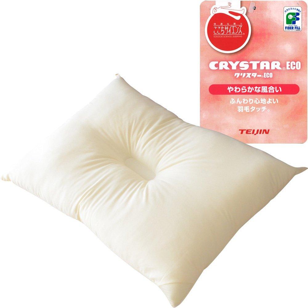 エムール 乾きが早い 洗える枕 帝人クリスター 43×63cm(低めタイプ) 日本製