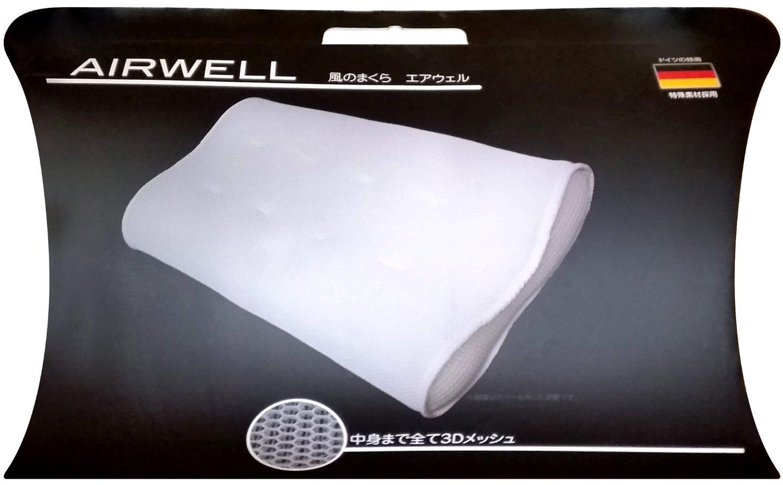 風のまくら AIRWELL エアウェル 物干しループ付き タイプ